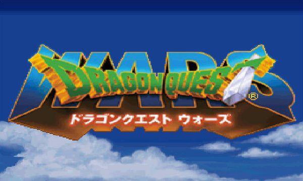 [DSi] ドラゴンクエスト ウォーズ タイトル画面