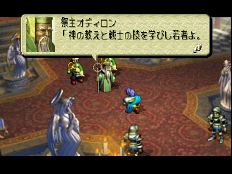 [Wii] オウガバトル64 バーチャルコンソール版 イベント画面 設定変更後