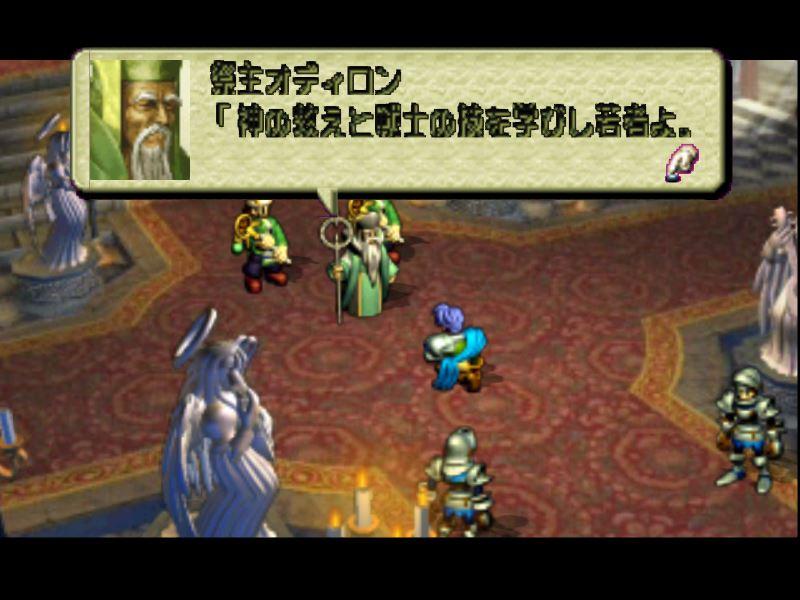 [Wii] オウガバトル64 バーチャルコンソール版 イベント画面 少々難あり