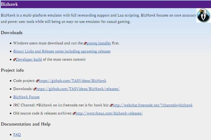 BizHawk 公式サイト トップ