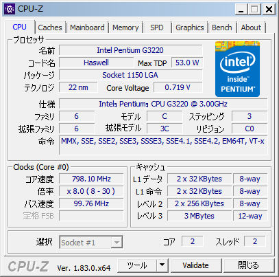 CPU-Z 日本語化パッチ適用後