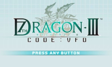[3DS] 7th Doragon III - Code VFD タイトル画面