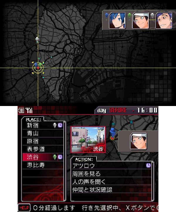 [3DS] デビルサバイバー オーバークロック マップ画面