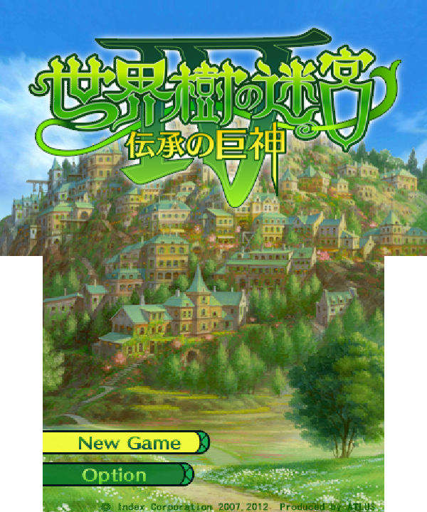 [3DS] 世界樹の迷宮IV 伝承の巨神 タイトル画面