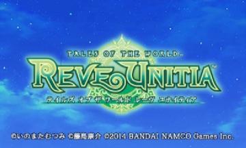[3DS] テイルズ オブ ザ ワールド レーヴ ユナイティア タイトル画面