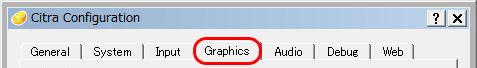 Citra 画面に関する設定 Graphicsタブ