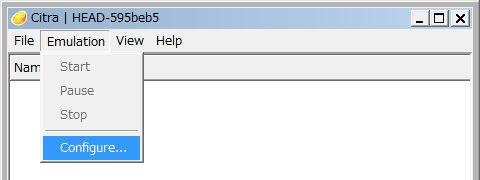Citra 画面に関する設定 メニューバー Emulation > Configure
