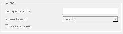 Citra 画面レイアウト カスタムを有効にすると設定画面が反転して変更出来なくなる件
