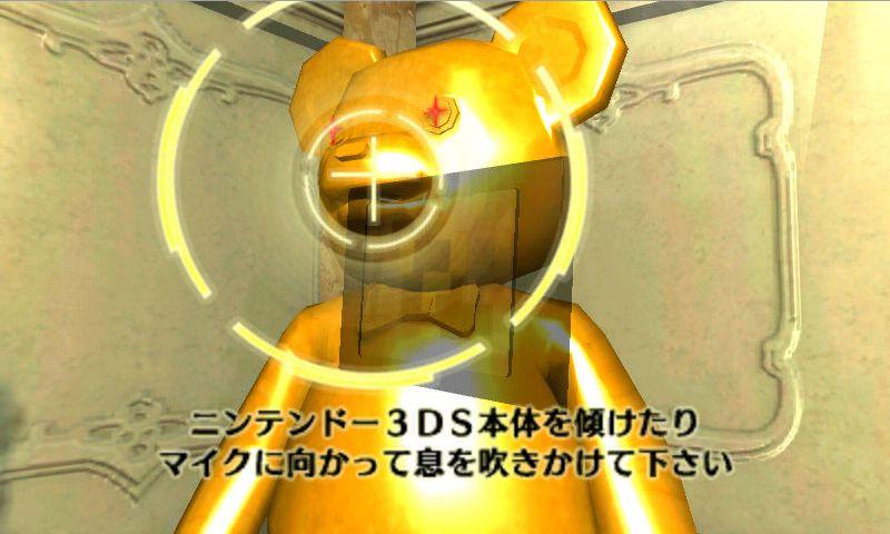 3DSエミュ Citraでジャイロセンサーを左に操作