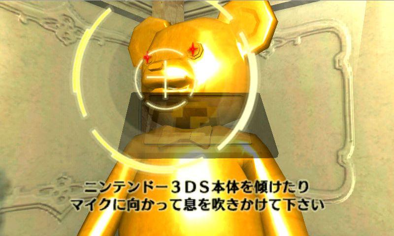 3DSエミュ Citraでジャイロセンサーを上に操作