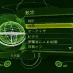 Xbox Emulator Cxbx Reloaded ダッシュボード