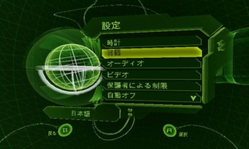 Xbox Emulator Cxbx Reloaded ダッシュボード
