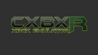 Xbox Emulator Cxbx Reloaded ロゴイメージ