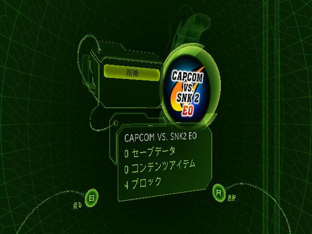 Xbox Emulator Cxbx Reloaded ダッシュボード セーブデータ管理画面