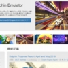 Dolphin 公式サイト トップ画像