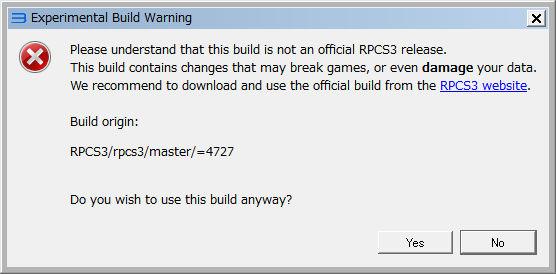 RPCS3 起動時の警告メッセージ