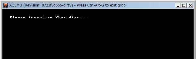 XQEMU カーソルが消えちゃって戻らない時はCtrl+Alt+G