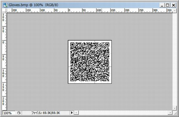 [3DS] Citraに読み込ませる為のQRコード画像 リサイズ前
