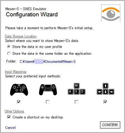 Mesen-S 初期設定ウィザード画面