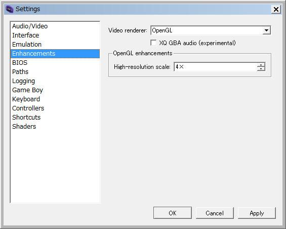 mGBA 高解像度化設定