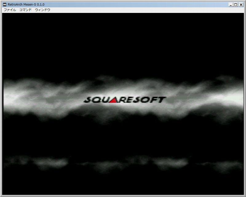 RetroArch デスクトップメニュー ファイルブラウザから起動