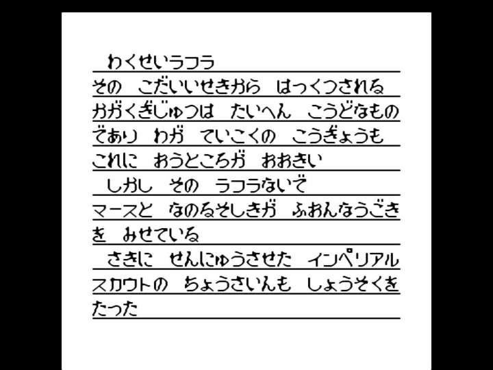 RetroArch PCE シェーダ 4xbrz