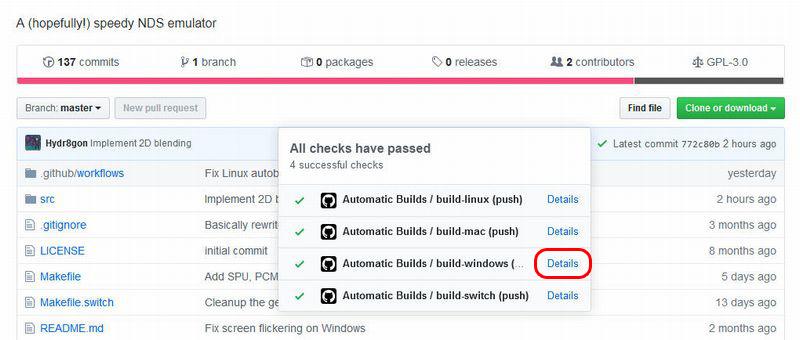 GitHub 詳細を確認したい項目をクリック
