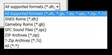 Mesen-S ゲームボーイ対応 イメージファイル選択画面の拡張子を確認