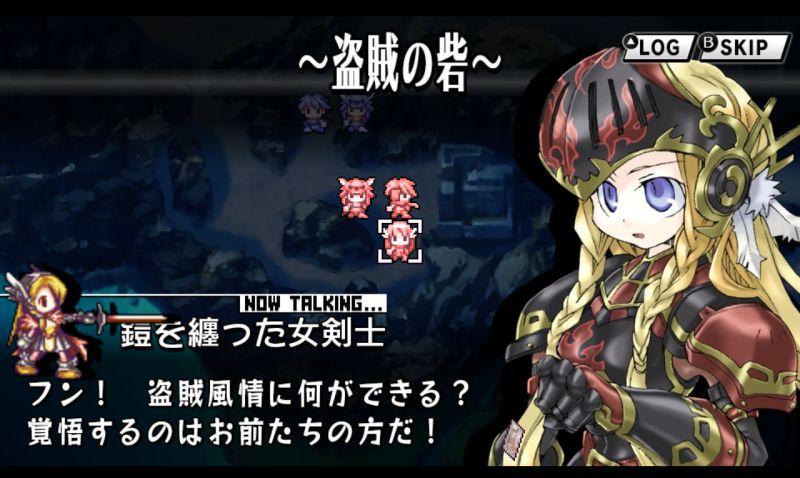 Switchエミュ Ryujinx 動作確認 ユグドラ・ユニオン プレイ画面