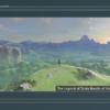 Switchエミュ yuzu 公式サイト トップイメージ