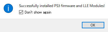 PS3エミュ RPCS3の導入と設定 ファームウェアのインストール完了