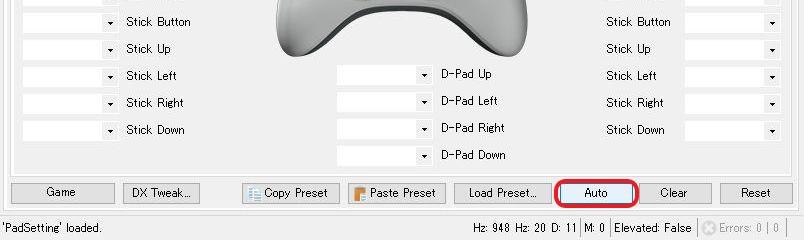 x360ceの導入と設定 まずはAuto設定を試してみる
