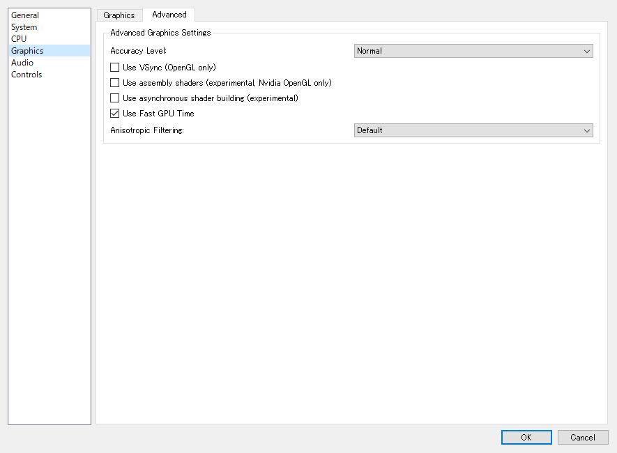 Switchエミュ yuzuの導入と設定 Graphics Advancedタブ