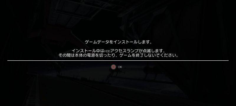 PS3エミュ RPCS3の導入と設定 Native User Interfaceの場合