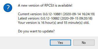 PS3エミュ RPCS3の導入と設定 自動更新チェック Yes