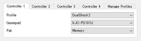 m64p コントローラーの設定 プロファイル・コントローラー・パックの設定